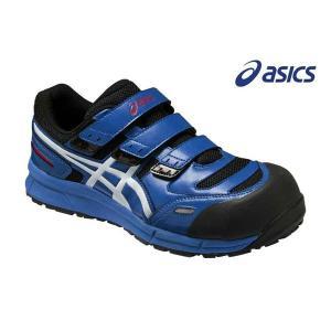 【送料無料】アシックス asics 安全靴 作業靴 ウィンジョブ 安全靴 CP102|btobdepot|04