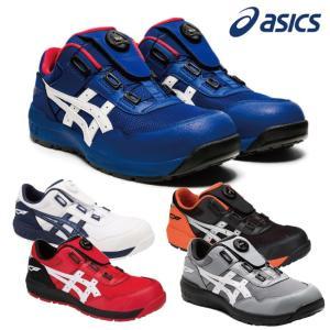 アシックス asics 安全靴 作業靴 ウィンジョブ 安全靴 CP209 Boa Boaフィットシス...