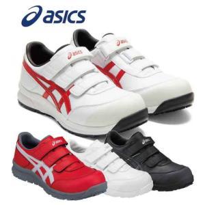 アシックス asics 安全靴 送料無料 作業靴 ウィンジョブ 安全靴 CP301