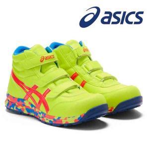 アシックス asics 限定カラー LIMITED DESIGN 安全靴 作業靴 ウィンジョブ 安全...