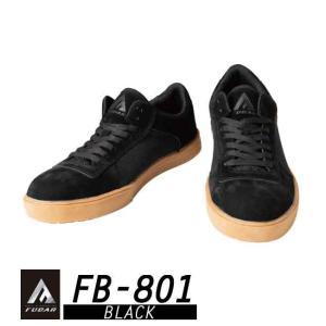 安全靴 FUBAR フーバー FB-801 ローカット ブラック 作業靴 メンズ DIY