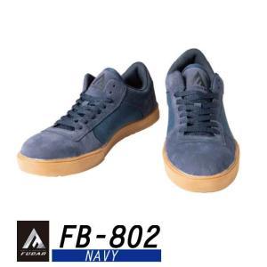 安全靴 FUBAR フーバー FB-802 ローカット ネイビー 作業靴 メンズ DIY
