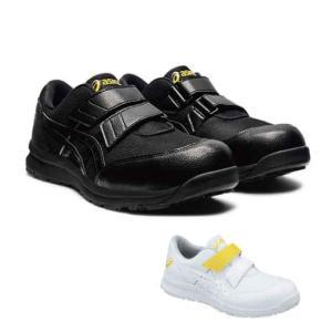 アシックス asics 安全靴 送料無料 作業靴 ウィンジョブ 安全靴 CP20E
