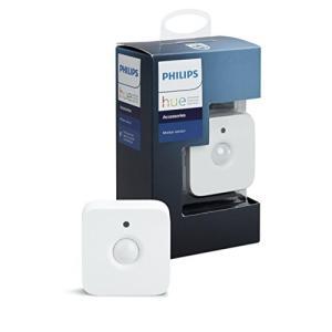 動きを検知するとHueランプを自動的にON。また、昼夜の照明設定を使わけることも可能。電池式なので配...