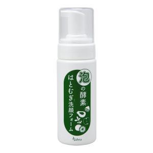 ビューナ 泡の酵素はとむぎ洗顔フォーム|bts-shop