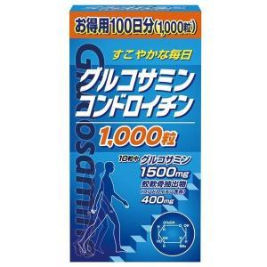 ユーワ グルコサミン・コンドロイチン お得用100日分 250g(250mg×1000粒) 3468|bts-shop