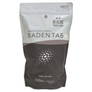 薬用 Baden Tab 100錠(20回分) BT-8760|bts-shop