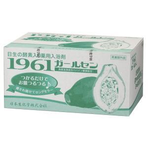 パパイン酵素配合 薬用入浴剤 1961ガールセン 60包|bts-shop