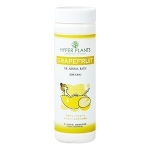 医薬部外品 薬用入浴剤 ハイパープランツ(HYPER PLANTS) DRアロマバス グレープフルーツ 500g HN0210|bts-shop