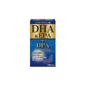ユーワ DHA&EPA+DPA 120カプセル (品番:3091)|bts-shop