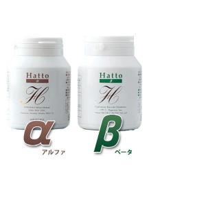Hatto-α&Hatto-β&Hatto-γ 各1本セット|bts-shop