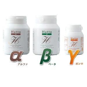 Hatto-α&Hatto-β&Hatto-γ 各3本セット|bts-shop
