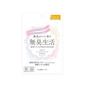 supple art(サプリアート) 無臭生活 22.5g(250mg×90粒)|bts-shop