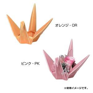 折り紙鶴 SS168|bts-shop