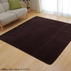 ラグ カーペット 『ピオニー』 ブラウン 約92×185cm (ホットカーペット対応) 9810229|bts-shop