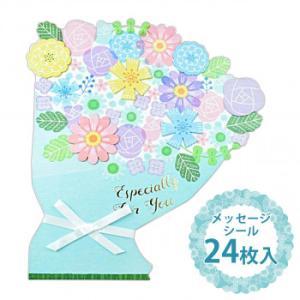 ダイカット色紙 フラワーブーケミニ62-145ブルー|bts-shop