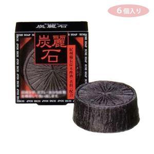 CTR-I 6個入り 炭麗石 石けん|bts-shop