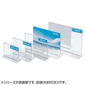 アクリルT型カード立 B5ヨコ 55303B5Y|bts-shop