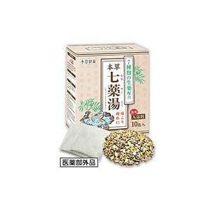 本草 七薬湯|bts-shop