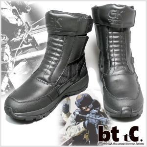 正規輸入品 Gk pro 特殊部隊 GS07 レースレスブーツ|bttc