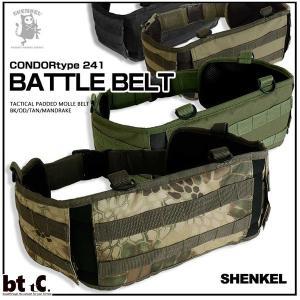メーカー直送品 ベルト SHENKEL CNDRtype 241 バトルベルト タクティカルベルト ブラック タン OD マンドレイク bttc