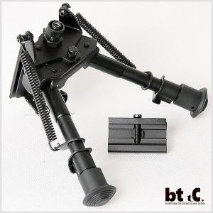 取り寄せ ANS optical ハリスタイプバイポッド スイング機構搭載 HARRIS 6寸 20mmレイル対応アダプター付き 首振り VSR L96 スナイパー bttc