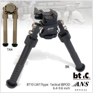 取り寄せ 直送 ANS optical 20mmレイル対応 ATLAS アトラスバイポッド bttc
