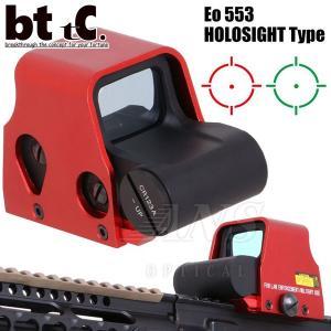 メーカー直送 ANS opticalEo .HD553タイプ ホロサイト メタリックレッド|bttc