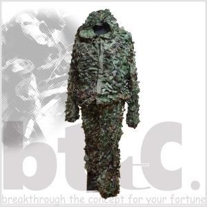 【スナイパー装備】ギリースーツ 軽量Var.(ウッドランド)|bttc