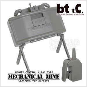 メーカー直送  conrad tactical  M18A1型 CLAYMOE タイプ リモートコントロール式 BB弾 bttc