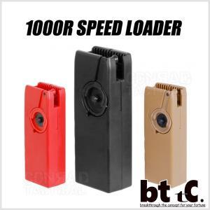 メーカー直送 conrad tactical 1000R BB弾スピードローダー M4マガジン用 bttc