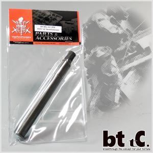 【VFC】 GB-Tech VFC HK417 16inエクステンションピース|bttc