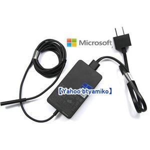 純正新品 Microsoft surface p...の商品画像