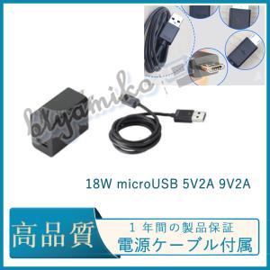【製品仕様】 Asus 18W USB AC アダプターセット  商品名:エイスース TYPE-C ...