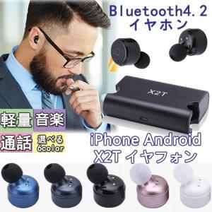 Bluetooth4.2 イヤホン ワイヤレス iPhone...