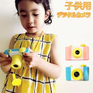 FlyCreat 子供 カメラ キッズカメラ デジタルカメラ おもちゃ 子供用 写真・動画 500万画素 1.5inch 日本語 多言語設定 USB 子供プレゼント