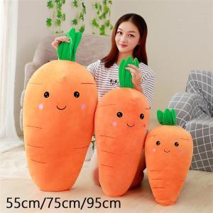 ●ぬいぐるみ  野菜シリーズ ●素材:PP綿 ●サイズ: 55cm/75cm/95cm ●カラー:写...
