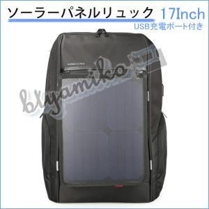 リュックメンズ SB充電PCバックパックノートPCバッグ ソ...