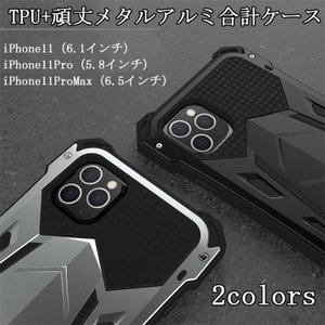 R-JUST iPhone 11ケース iPhone 11Proケース  iPhone 11Pro ...