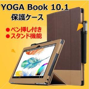 Lenovo Yoga Bookケースyogabook カバ...