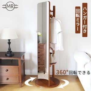 全身鏡 スタンドミラー 木製 360度ルーティンミラー 姿見鏡 木目調 ミラー 自然風 大型鏡 ブラ...