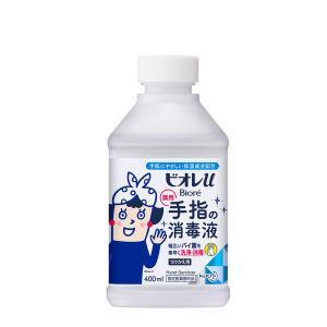 花王 ビオレu 薬用 手指の消毒液 付け替え400ml 除菌・アルコール・エタノールの画像