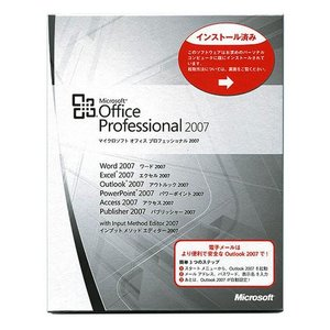 送料無料 新品 Microsoft Office Professional 2007 OEM版 未開封