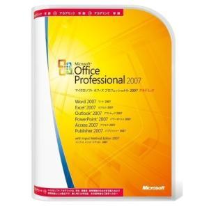 送料無料   Microsoft Office Professional 2007 アカデミック 製品版 開封品