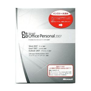 新品未開封 Microsoft Office 2007 Personal マイクロソフト オフィス パーソナル OEM版