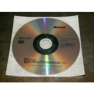 Microsoft Office Professional 2010 OEM 開封品 DVDのみ