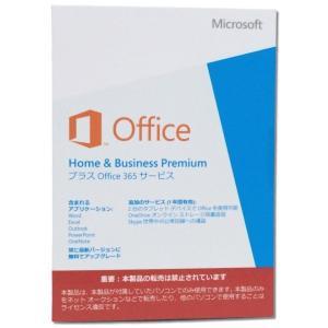 Microsoft Office Home& Business Premium プラス Office 365(PC1台/1ライセンス)認証保証します
