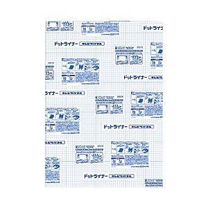 コクヨ ドットライナー キレピタパネル 5枚入 A1 厚さ:5mm|bucklebunny