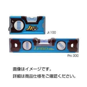 (まとめ)水平器(レベルゲージ)Jr.100〔×3セット〕|bucklebunny