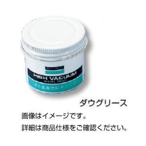 (まとめ)真空グリース ダウグリース・50g(缶)〔×10セット〕 bucklebunny